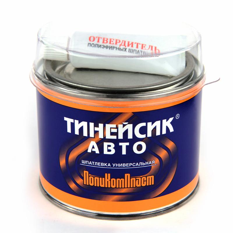 """Шпатлевка двухкомпонентная полиэфирная """"Тинейсик-авто"""" ПолиКомПласт, уп. 0,5 кг 959"""