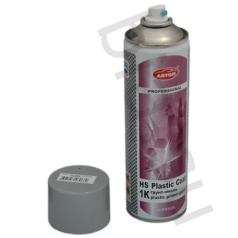 Грунт-эмаль для пластика (серый) Автоп, уп. 650 мл, (аэрозоль) 1094